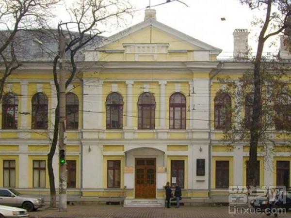 去乌克兰留学怎么样