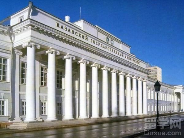 俄罗斯喀山国立大学院校排名