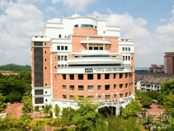 马来西亚拉曼大学院校排名和院校信息