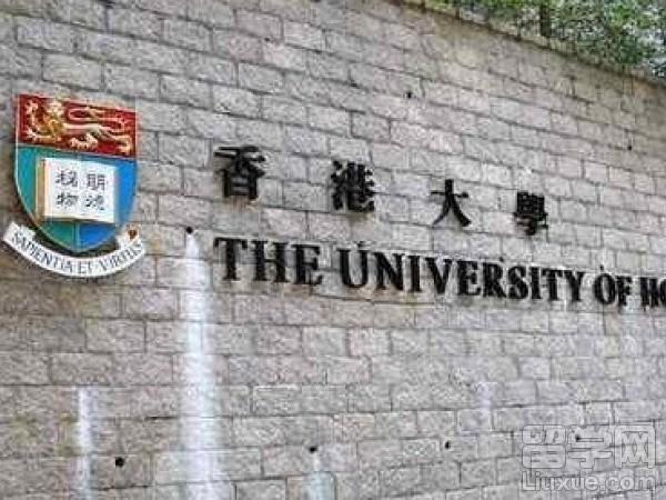 六大香港名校排名和优势专业