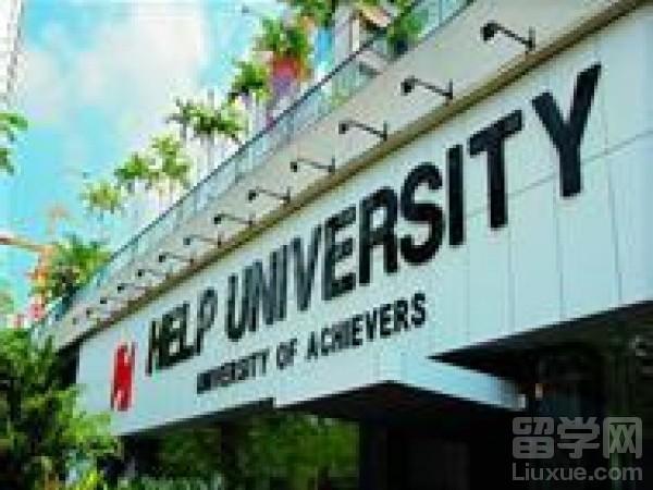 2017年马来西亚精英大学申请时间及课程设置