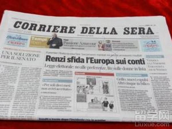 意大利留学生活中不要错过的八种报纸!