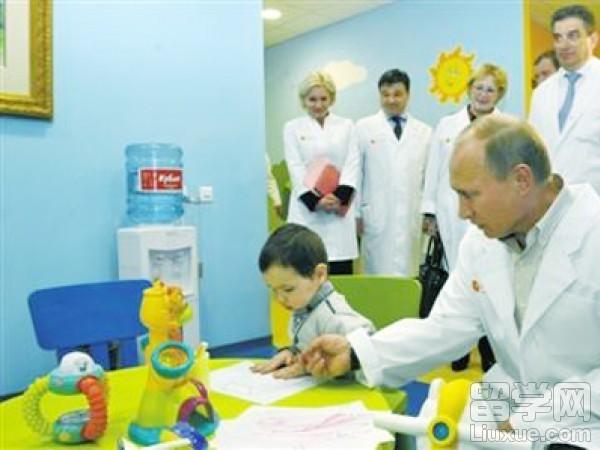 俄罗斯留学医疗保险一定要清楚!