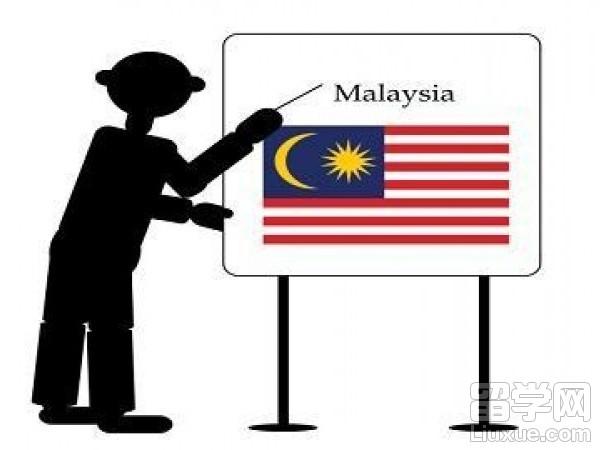 马来西亚留学能获得70%政府补贴奖学金