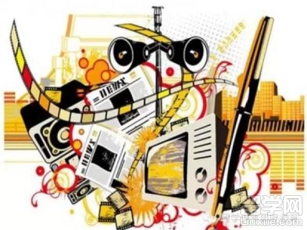 林国荣创意科技大学大众传媒专业特色