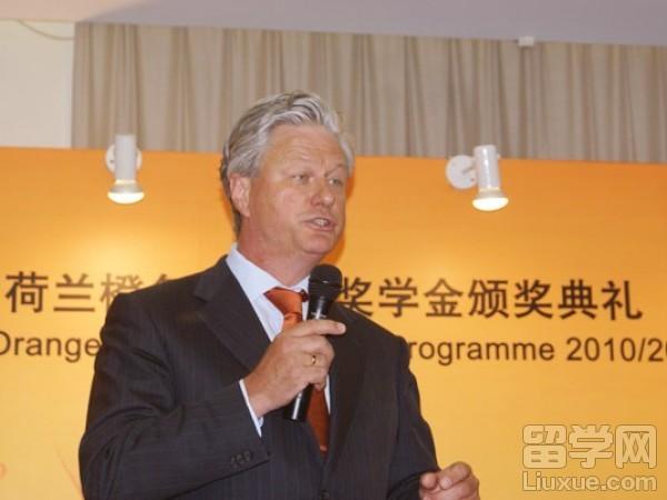 荷兰橙色郁金香奖学金申请条件及材料