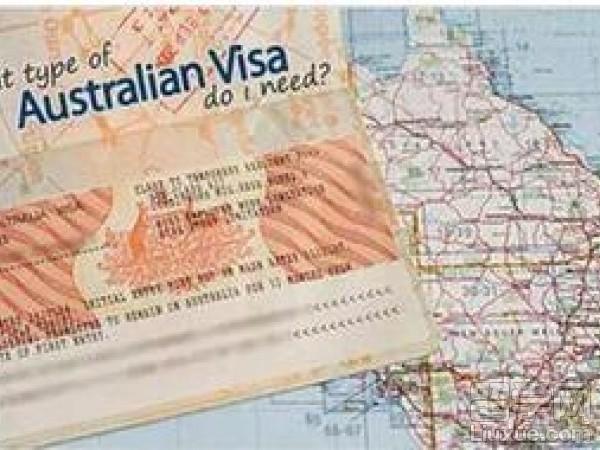 澳洲留学电子签和普签资料一样吗?
