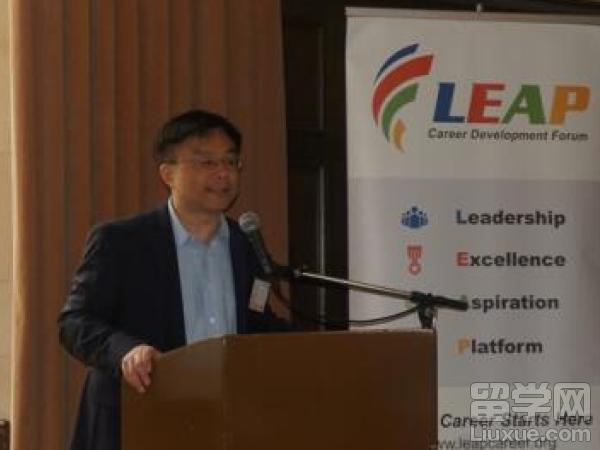 """美国LEAP组织为中国留学生提供""""导师制""""服务"""