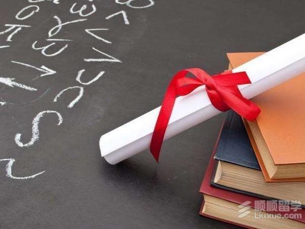 法国留学生奖学金哪类好申请?
