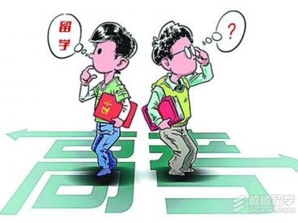 中国的高考成绩被哪些国家认可?