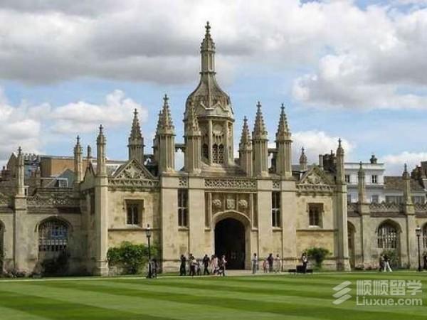 伦敦国王学院法学院申请条件