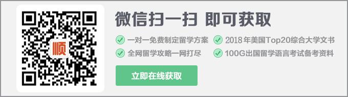 在香港留学的生活费用高不高?