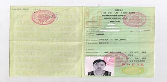 俄罗斯留学签证种类有哪些?