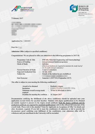 香港大学材料工程硕士申请案例