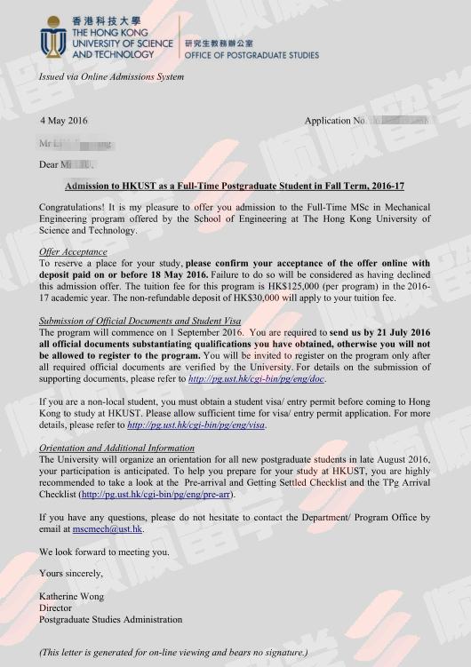 香港科技大学工程硕士申请要求及案例