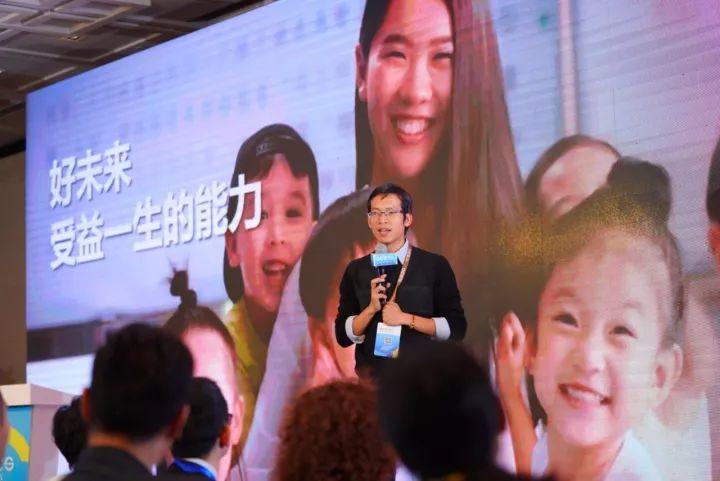 好未来CFO兼国际教育事业群总裁罗戎发表精彩观点