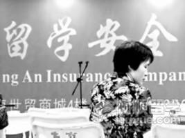江歌事件丨女留學生應該如何保護自己?