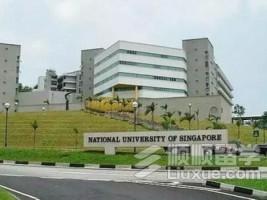 【開學季】新加坡大學留學生入境報到要注意什么?