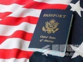 美国留学签证申请材料清单介绍