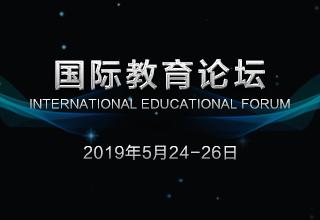 哈佛大學前招生官親臨順順,助力你的留學申請!